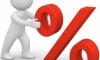 Taxa Selic caiu para o menor percentual histórico