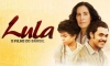 Lula: filme biográfico na mira da Lava-Jato