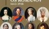 Simon Montefiore conta a história dos imperadores russos