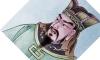 Sun Tzu, o chinês da arte da guerra