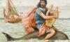Arião, o protegido do deus Apolo