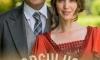 Orgulho & Paixão conta o universo da inglesa Jane Austen