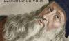 Leonardo da Vinci, o maior gênio da história