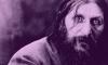 Gregório Rasputin, a eminência parda da Rússia