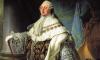 Luís XVI, um rei que morreu na guilhotina