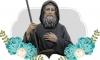 Francisco de Paula criou a Ordem dos Mínimos